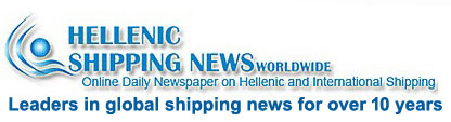 hellenic shipping news logo2